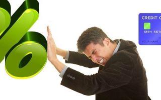 Как пользоваться кредитной картой и не платить проценты?