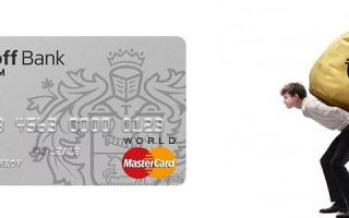 Как полностью погасить кредитную карту Тинькофф?