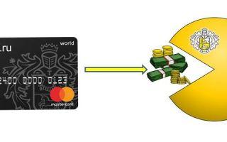 Как оплатить кредит Тинькофф по номеру договора с карты?
