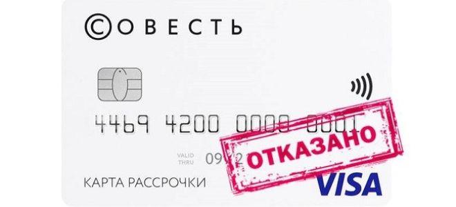 взять кредит без своих данных