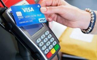 Как оплатить товар кредитной картой?