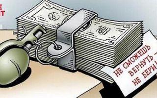 Условия кредитования физических лиц в Хоум Кредит Банке