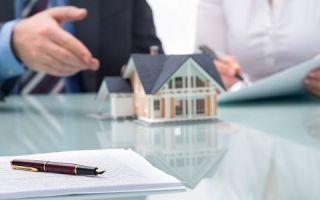 Какие документы нужны для кредита под залог недвижимости?