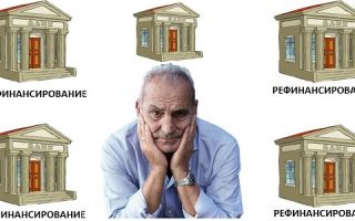 ТОП 5 банков для рефинансирования кредитов работающим пенсионерам