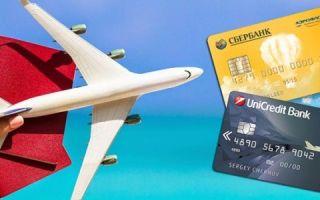 ТОП 3 кредитных карт авиакомпаний с милями