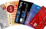 ТОП 5 кредитных карт без официального трудоустройства