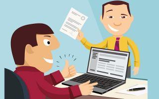 Как правильно подать заявление на рефинансирование ипотеки?
