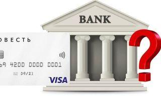 Какому банку принадлежит карта Совесть?