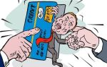 Стоит ли открывать кредитную карту ВТБ (отзывы)?