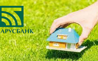Кредит Беларусбанка на реконструкцию дома