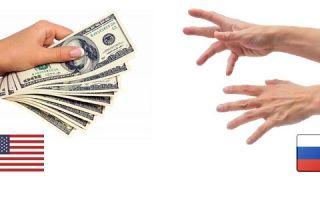 Как взять кредит в иностранном банке из России?