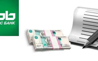Какие документы нужны для получения кредита в Ак Барс Банке?