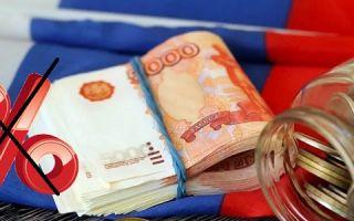 Как получить беспроцентный кредит от государства?