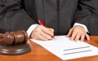 Заявление на отсрочку платежа по кредиту в суд