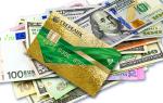 Можно ли купить валюту по кредитной карте Сбербанка