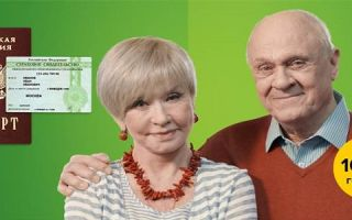 Какие документы нужны для получения кредита в Россельхозбанке пенсионеру