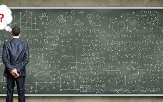 Как рассчитать проценты по кредиту? Формула и калькулятор