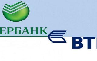 Как заплатить кредит ВТБ 24 через Сбербанк Онлайн