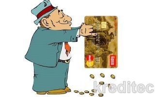 Снятие наличных с кредитки Совкомбанка