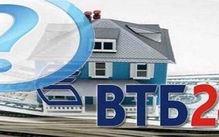 Кредит на покупку земельного участка в ВТБ 24
