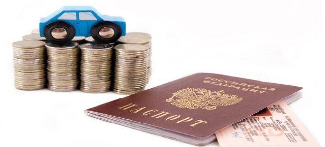 Кредит наличными по двум документам в Совкомбанке