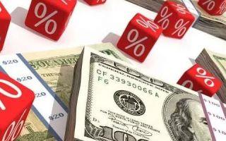 Как получить кредит с плохой кредитной историей в банке Хоум Кредит