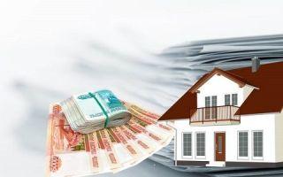 Какие документы нужны для кредита под залог дома?