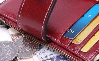 Как узнать, какие кредитки оформлены на Вас?