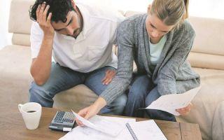 Как договориться с банком о просроченном кредите?