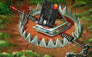 Как пользоваться кредитной картой Тинькофф Платинум?