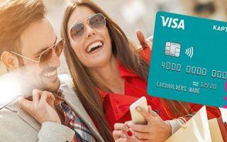 Как заказать кредитную карту Хоум Кредит через интернет