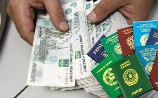 Как взять кредит не гражданину России?