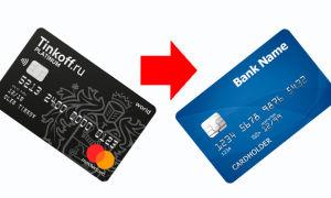 Можно ли переводить деньги с кредитной карты Тинькофф на другую карту