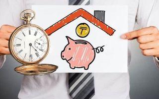 Какой срок возврата страховки по кредиту?