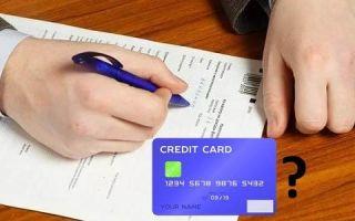 Нужно ли в справке о доходах указывать кредитку?