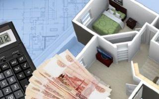 Кредит в банке под залог комнаты в коммунальной квартире