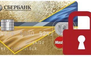 Как восстановить кредитную карту Сбербанка после блокировки?