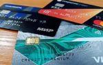 ТОП 5 кредитных карт с самым большим лимитом