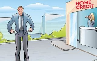 Что нужно, чтобы взять кредит в банке Хоум Кредит?