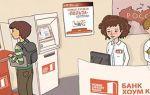 Можно ли взять кредит в 18 лет в Хоум Кредит