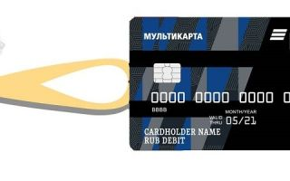 Оформление кредитной карты ВТБ с моментальным решением