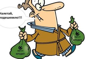 Сколько кредитов можно взять в ОТП Банке?