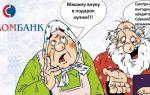 Условия кредитования для пенсионеров в Совкомбанке