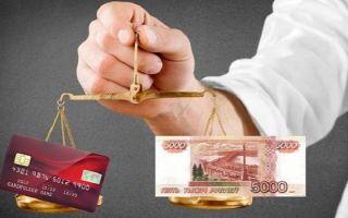 Что легче получить: кредит или кредитку?