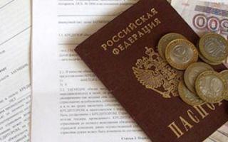 Рефинансирование кредитов только по паспорту