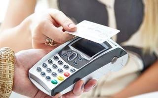 Что можно оплачивать кредитной картой Тинькофф?