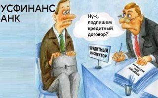 Кредиты Русфинанс Банка для физических лиц