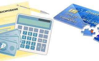 Что значит рефинансирование кредитной карты?