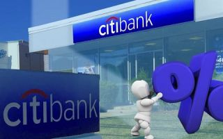 Процентная ставка по кредиту Ситибанка