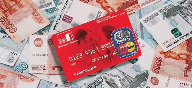 Кредит наличными переводом на карту деньги в кредит в челябинске 2018